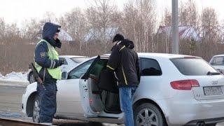 Разговор с ГИБДД (Досмотр транспортного средства)