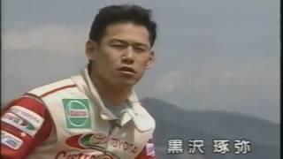 ベストモータリング HONDA S2000緊急試乗!! '99FISC...