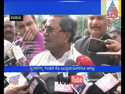 Despite Offering Invitation CM Siddaramaiah Did Not Visit Krishna Mutt, Says Pejawara Shri