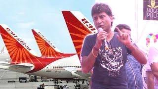 Raju Srivastav's Funny Jokes On Air India