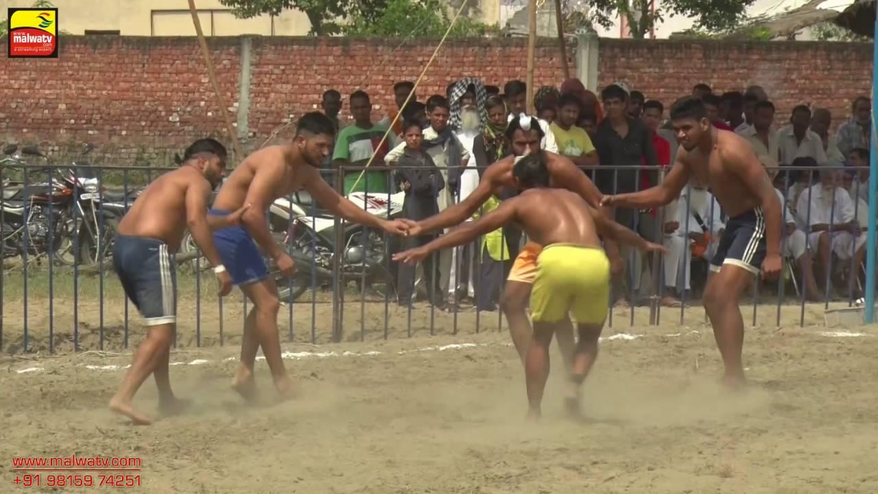 SHAMCHURASI (Hoshiarpur) ਕਬੱਡੀ کبڈی कब्ड्डी KABADDI TOURNAMENT - 2016 | Part 5th