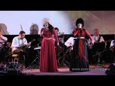 грузинка и армянка задушевно поют