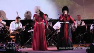 Download грузинка и армянка задушевно поют Mp3 and Videos