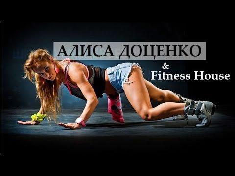 Вся правда об Алисе Доценко - финалисте проекта Танцы на ТНТ