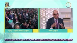 8 الصبح - تعليق الكاتب جميل عفيفي على مؤتمر الشباب وخدمة