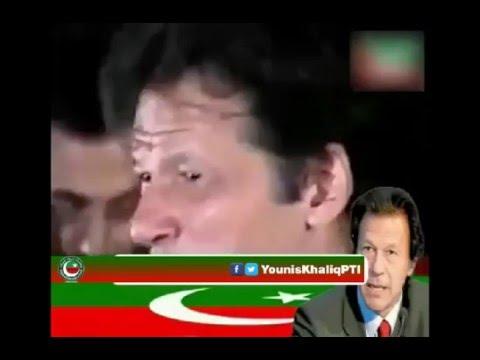 Imran Khan Emotional Speech thumbnail