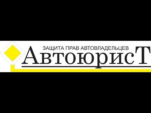 Лишают прав за пьянку юрист новокузнецк