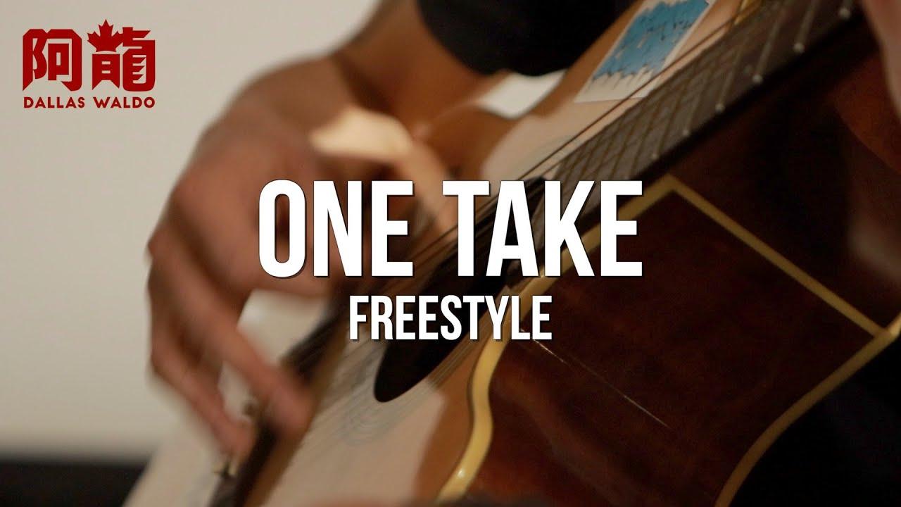 One Take Freestyle (Acapella Rap to Full Band) Dallas Waldo 阿龍 @ Acid Lab
