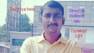 what is direct and Indirect tax# income tax Kiya hein#CBDT India# details in English and Hindi
