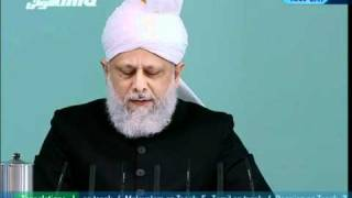 "(English) Friday Sermon 21st January 2011 ""Honour of the Holy Prophet(saw) and blasphemy law"""