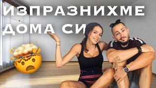 КОШМАРЪТ ЗАПОЧНА! | WEEKEND VLOG