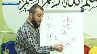 Уроки Арабского Языка   С нуля до Корана урок 21 Буквы Естественное удлинение