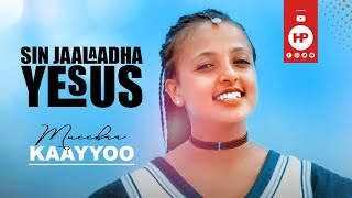 """MUCCHAA KAAYYOO """"SIN JAALAADH"""" [Ogeti Wendesen] Amazing Oromo Gospel Song"""