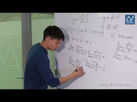 Алгебра 10 класс видеоуроки функции и графики