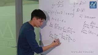 10 класс, 45 урок, Построение графиков функций