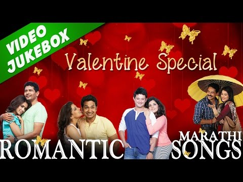 Best Romantic Marathi Songs Collection - Love Is In The Air | Valentine Special Love Songs Mp3