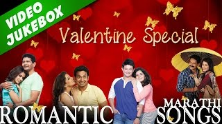 Best Romantic Marathi Songs Collection - Love Is In The Air |  Valentine Special Love Songs