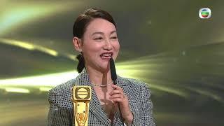 萬千星輝頒獎典禮2019 | 最佳女主角 |  視后大熱出爐| 惠英紅 | 鐵探