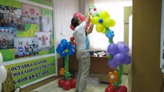 Аэродизайн. Секреты оформления воздушными шарами