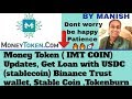 Money Token ( IMT COIN) Updates,Get Loan with USDC,Trust wallet,Stable Coin ,Tokenburn