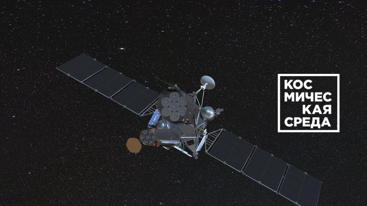 Космическая среда № 256, 23.10.19