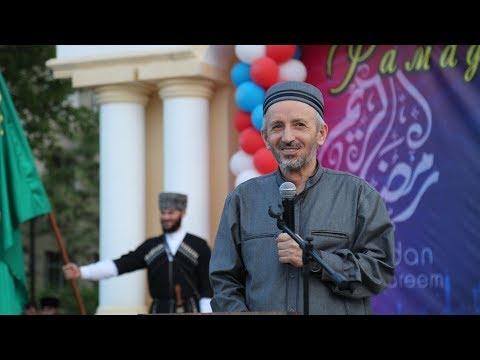 Коллективный ифтар в Кизилюрте