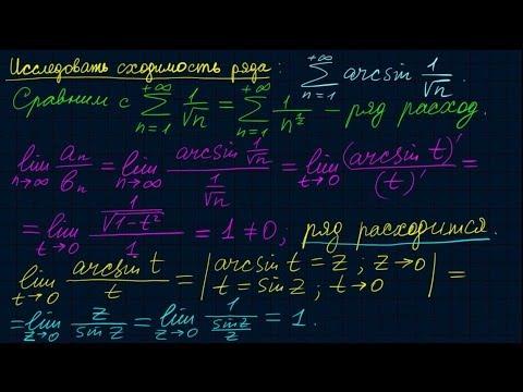 Вычислить сумму ряда онлайн