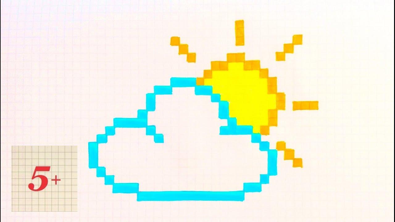 картинки солнышко рисунки