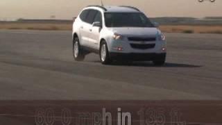 2009 Chevy Traverse LT2 vs. 2009 Ford Flex | Comparison Test