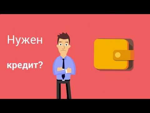 Кредит 50000 грн без справки о доходах Винница
