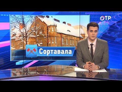 Сортавала - самый старый город Карелии