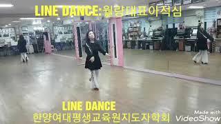 YE SEO Line dance 라인댄스  월야대표야적…