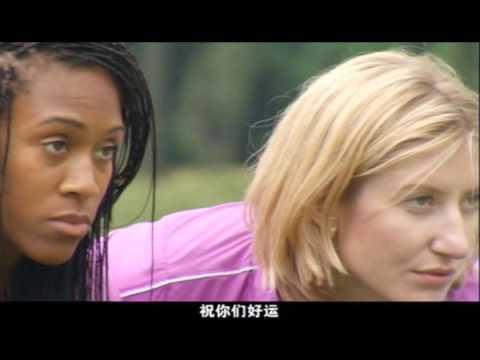 The Amazing Race - China Rush S2 Ep 01