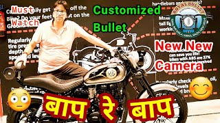 Best Customized Royal Enfield | Modified Bullet | बाप रे बाप | Royal Bullet Family |Bike Accessories