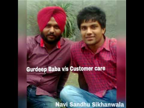 Punjabi Funny Customer care service call - Gurdeep singh - Navi sandhu