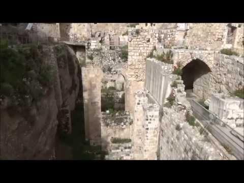 Pool Of Bethesda, Jerusalem