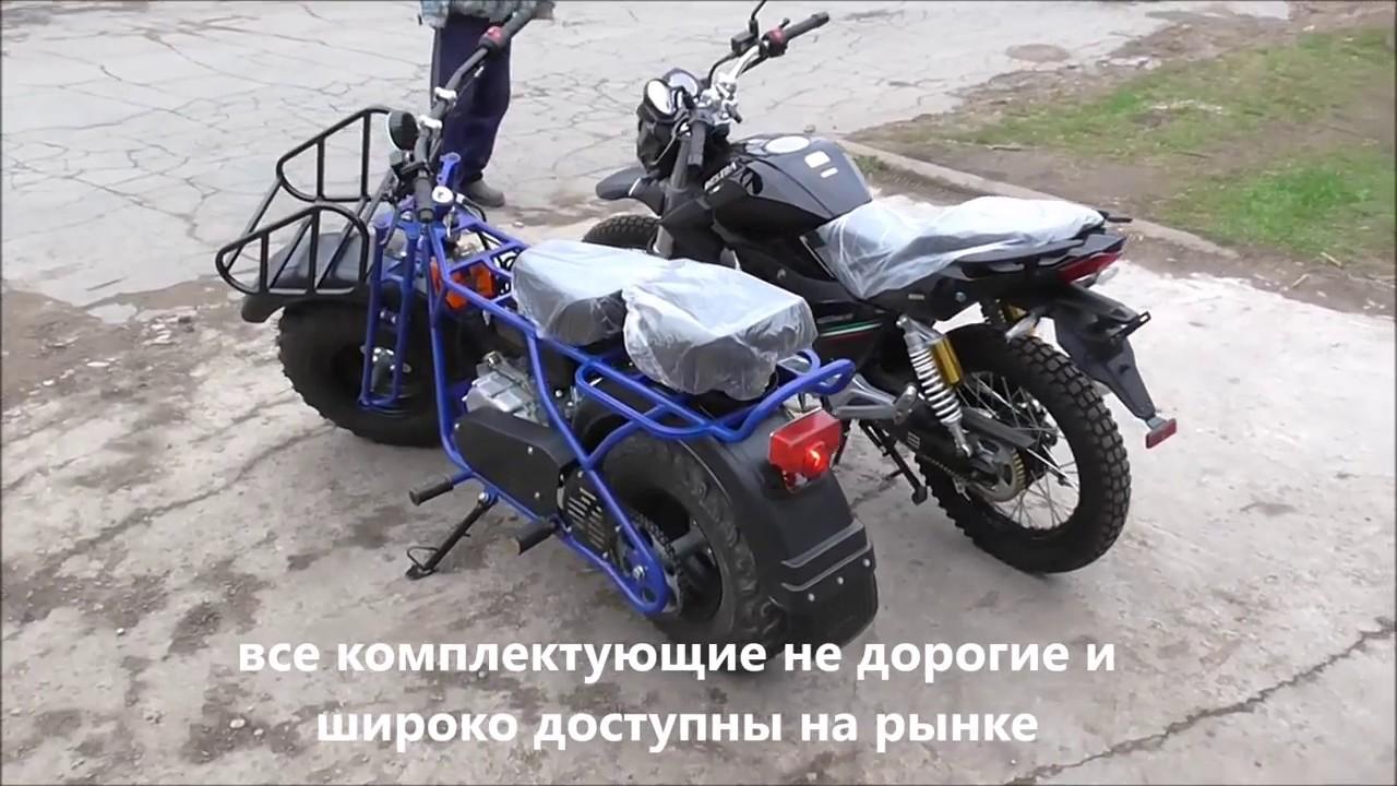 Мотоцикл внедорожный своими руками фото 309