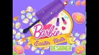 Барби  дизайнер! Игра для девочек! Детские мультики и игры!