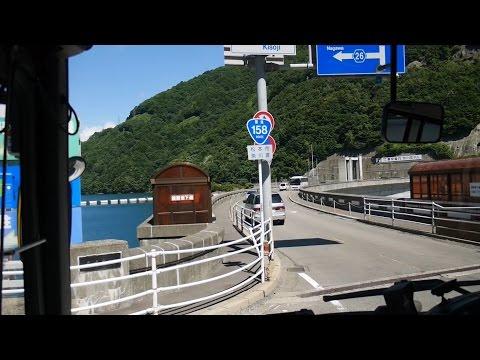 Highland Shuttle ( 新島々駅 ) [Beat Tape]