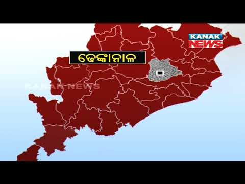 Big Debate: Farmers of 70 Blocks Affected Due To Drought This Year In Odisha