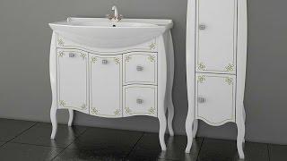 АСБ Мебель Парма 80 Мебель для ванной комнаты(Изысканная мебель для ванной комнаты Парма представлена в двух размерах - шириной 80 см и 60 см. Белоснежный..., 2015-09-11T13:24:33.000Z)