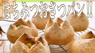 Potato bread | Transcription of hot bread class's recipe