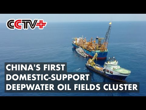 China's First Domestic Support Deepwater Oil Fields Cluster Starts Operation