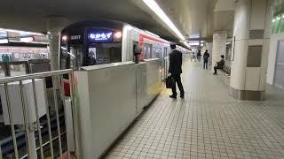 【4K】Osaka Metro 御堂筋線 なかもず行き 31系第17編成 発車シーン