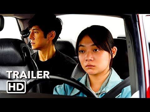 Drive My Car (2021) - Cannes Winner: Best Screenplay - HD Trailer - English Subtitles
