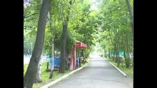 Парк Лазо