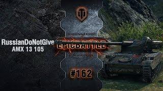 EpicBattle #162: RussianDoNotGiveUp / AMX 13 105 [World of Tanks]