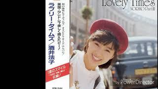 Noriko Sakai- Active Heart