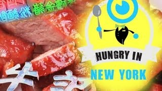 Hungry In... Chinatown, Manhattan