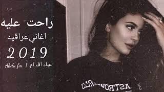 اغاني عراقيه2019 |مغرور وخانه غروره{جديد